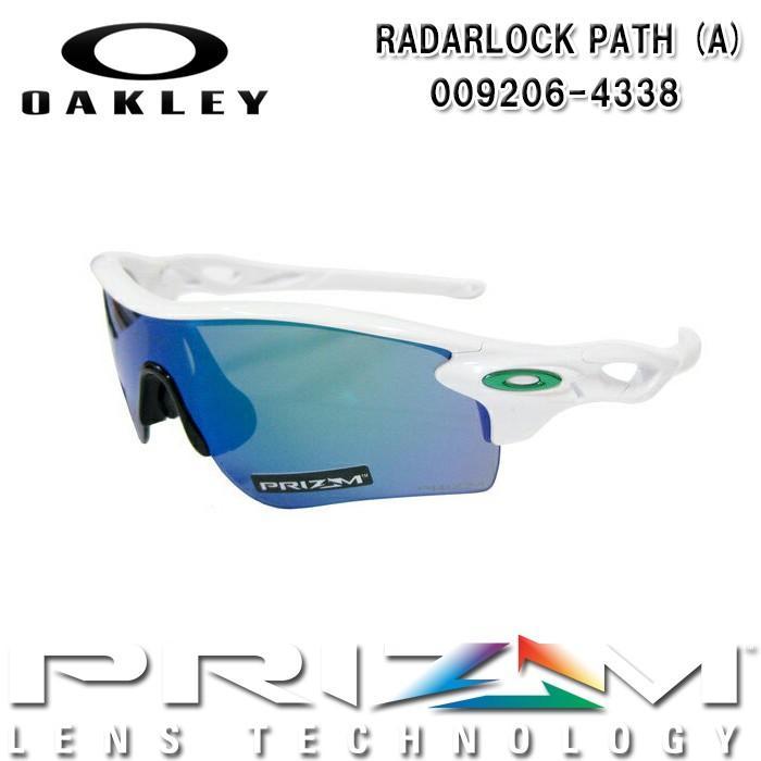 オークリー OAKLEY OO9206-4338 RADARLOCKPATH(A) ゴルフサングラス Polished 白い/PrizmJade
