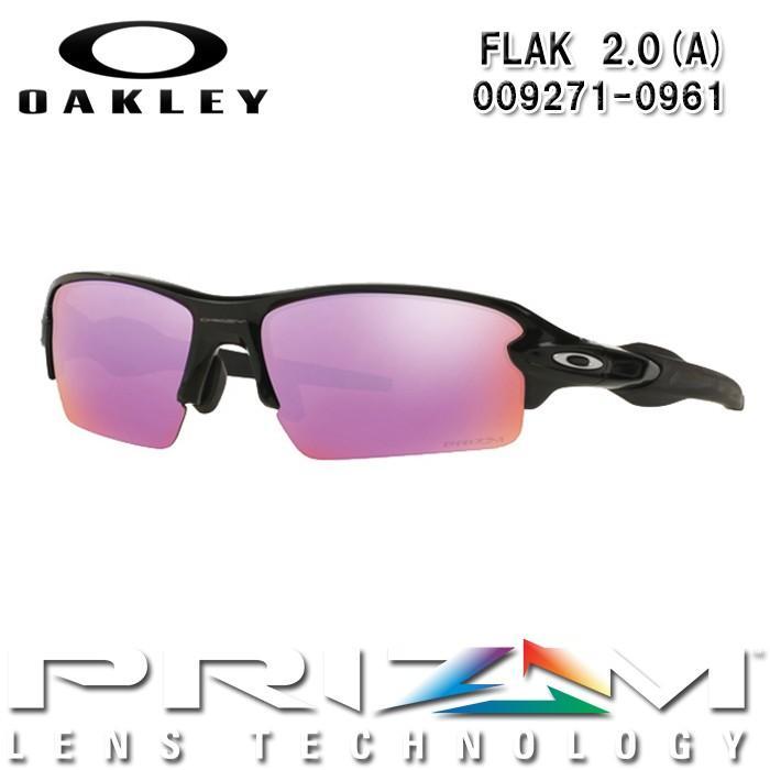 オークリー OAKLEY OO9271-0961 FLAK 2.0 (A) ゴルフサングラス Polished 黒/Prizm Golf