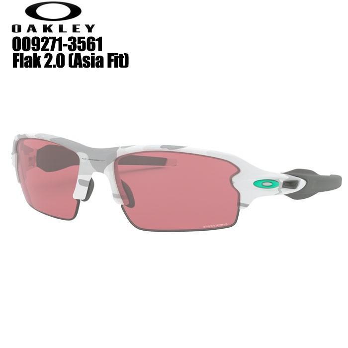 オークリー OAKLEY OO9271-3561 FLAK 2.0 (A) ゴルフサングラス Multicam Alpine/Prizm Dark G