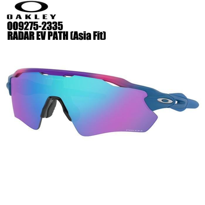 オークリー OAKLEY OO9275-2335 RADAR EV PATH ゴルフサングラス Factory Fade/Prizm Sapphire