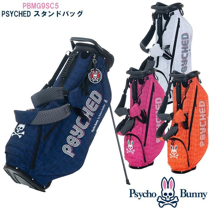 サイコバニー Psycho Bunny PBMG9SC5 PSYCHED スタンドバッグ 9インチ