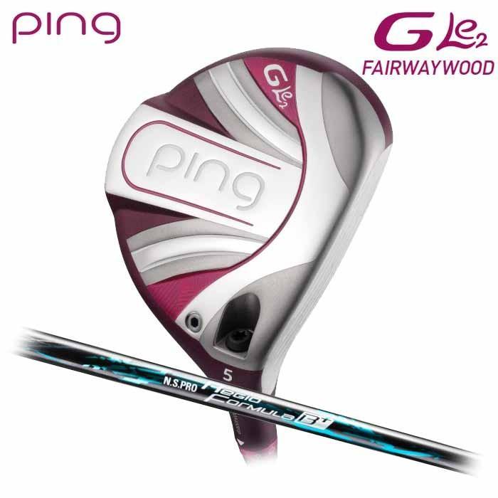 (左右選択可)PING ピン G Le2 フェアウェイウッド N.S.PRO Regio Formula B+ 日本正規品 ping