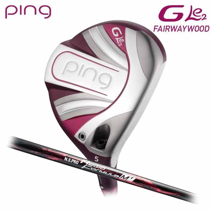 (左右選択可)PING ピン G Le2 フェアウェイウッド N.S.PRO Regio Formula M+ 日本正規品 ping