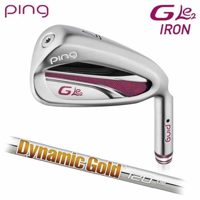 (左右選択可)PING ピン G Le2 アイアン Dynamic ゴールド 120 6〜SW(7本セット) 日本正規品 ping g le IRON