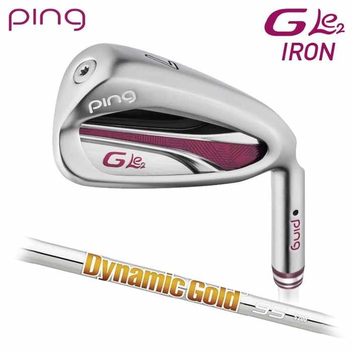 【新品本物】 (左右選択可)PING ピン G IRON Le2 アイアン Dynamic Gold Dynamic 95 le 6〜SW(7本セット) 日本正規品 ping g le IRON, ヤマクニマチ:7a888d69 --- airmodconsu.dominiotemporario.com