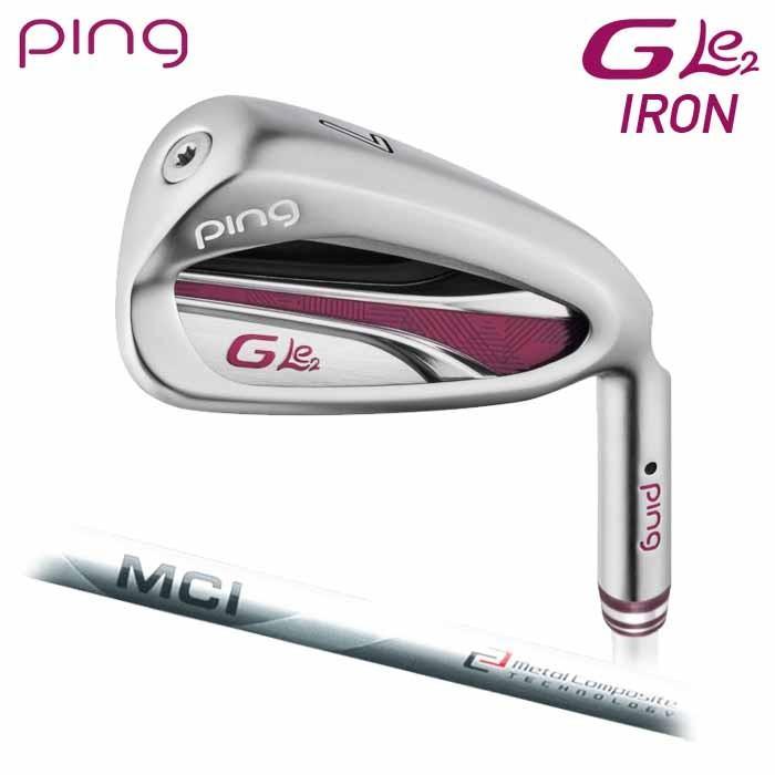 (左右選択可)PING ピン G Le2 アイアン MCI 50 60 70 80 6〜SW(7本セット) 日本正規品 ping g le IRON