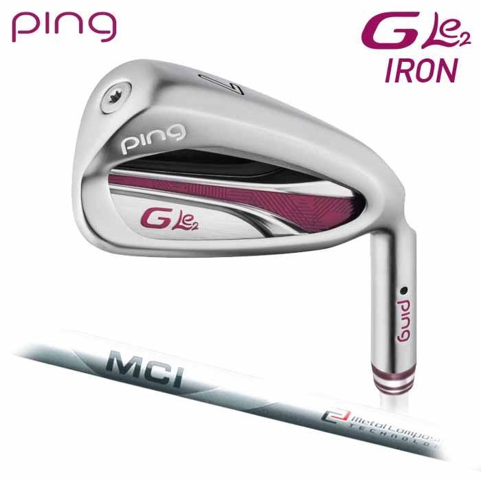 (左右選択可)PING ピン G Le2 アイアン MCI 90 100 110 6〜PW(5本セット) 日本正規品 ping g le IRON ジ