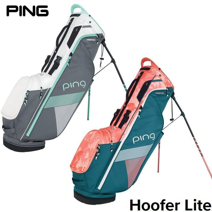 ピンゴルフ PING HOOFER LITE スタンドキャディバッグ 9インチ 33880 フーファー ライト USモデル