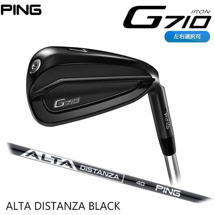 ピンゴルフ PING G710 ALTA DISTANZA BLACK 7〜PW (4本セット)日本正規品 左右選択可|wizard