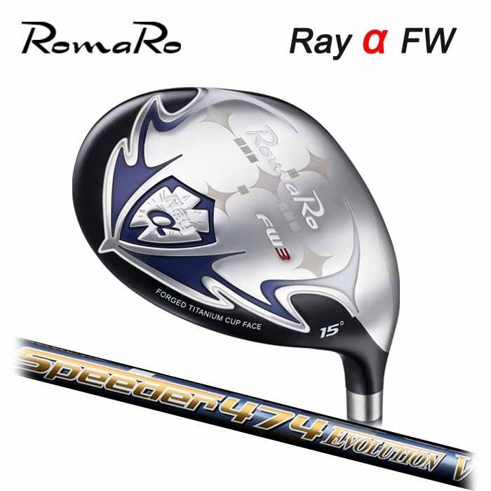 (メーカーカスタム)ロマロ Romaro Ray α フェアウェイウッド フジクラ スピーダーエボリューション5