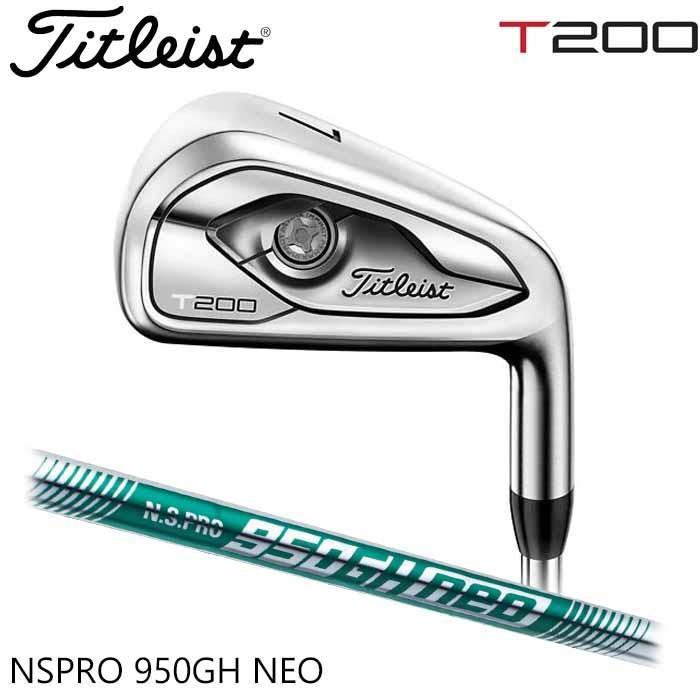 (メーカーカスタム)Titleist タイトリスト T200 アイアン N.S.PRO 950 neo 5〜PW (6本セット)