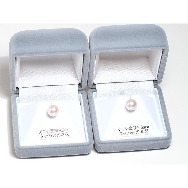 アコヤ真珠9mm~9.3mmタイタック プラチナ製pt900タック針 冠婚葬祭 誕生石6月  成人式 結婚式 大人 上品|wizem|07