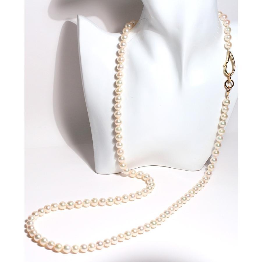 ナチュラル色アコヤ真珠ロングネックレス7.5-8mmイエローゴールド色最長約88cm染めでないナチュラル色アレンジ可能なシルバーエクラ wizem