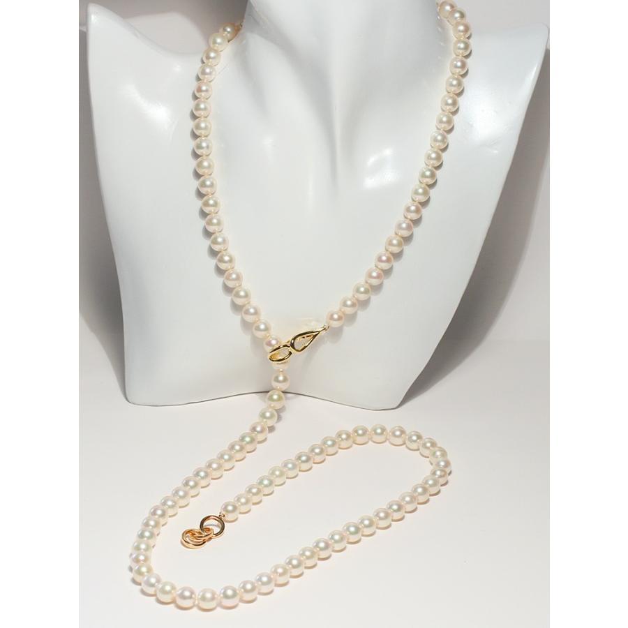 ナチュラル色アコヤ真珠ロングネックレス7.5-8mmイエローゴールド色最長約88cm染めでないナチュラル色アレンジ可能なシルバーエクラ wizem 05