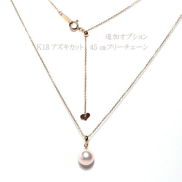 定番シンプルK18パールペンダントトップ アコヤ真珠直径8.8mmイエローゴールド|wizem|06