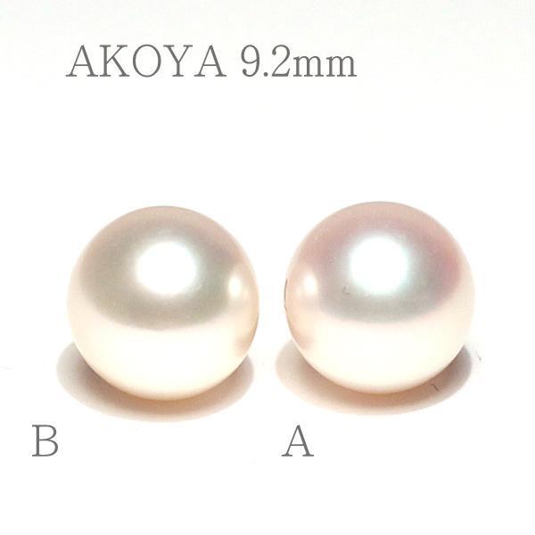 定番シンプルパールペンダントトップ アコヤ真珠直径9.1mm〜9.2mmプラチナPT900 wizem 06