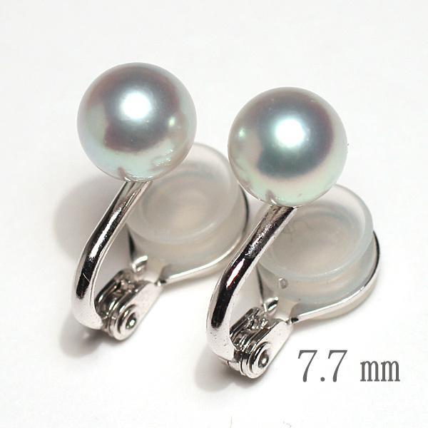 青色を帯びたシルバー色のパールイヤリングあこや真珠7.7mmUP SILVERソフトタッチ微調整可痛くないイヤリング 着色 冠婚葬祭 卒業式|wizem