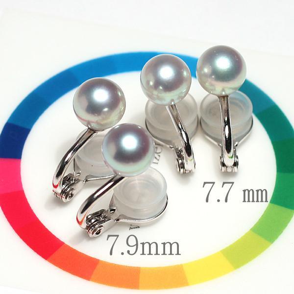 青色を帯びたシルバー色のパールイヤリングあこや真珠7.7mmUP SILVERソフトタッチ微調整可痛くないイヤリング 着色 冠婚葬祭 卒業式|wizem|02