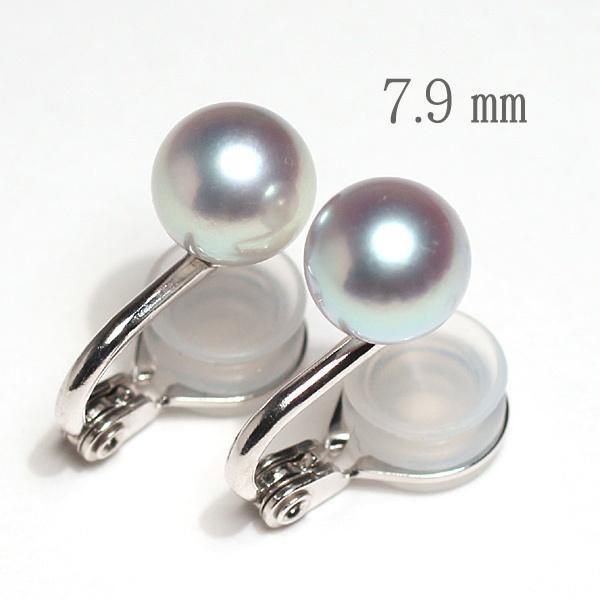 青色を帯びたシルバー色のパールイヤリングあこや真珠7.7mmUP SILVERソフトタッチ微調整可痛くないイヤリング 着色 冠婚葬祭 卒業式|wizem|07