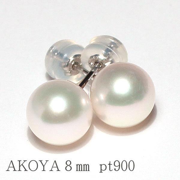 パールピアスアコヤ真珠8.0mmピンクがかったホワイト色 Pt900またはK18スタッドピアス 冠婚葬祭 入学式 入園式 成人式 結婚式 大人 上品 |wizem|04