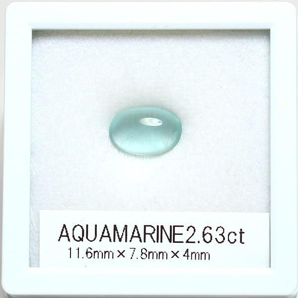 アクワマリン2.63ctルース11.6mm×7.8mm高さ4mmカボションカット|wizem|02