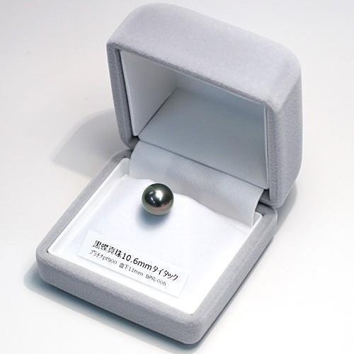 ブラックパールタイピン 黒蝶真珠タイタック10.6mmラウンド形 プラチナ製pt900タック針 シンプル 冠婚葬祭|wizem|06