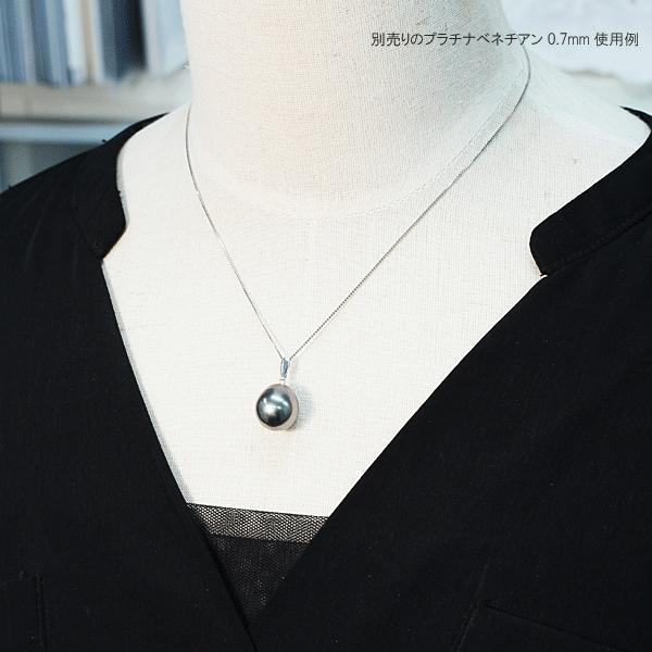 ブラックパールパールペンダントトップ黒蝶真珠幅13mm縦12.2mmPT900プラチナ製ほんのりレッド赤色をまとったお色がきれい wizem 05