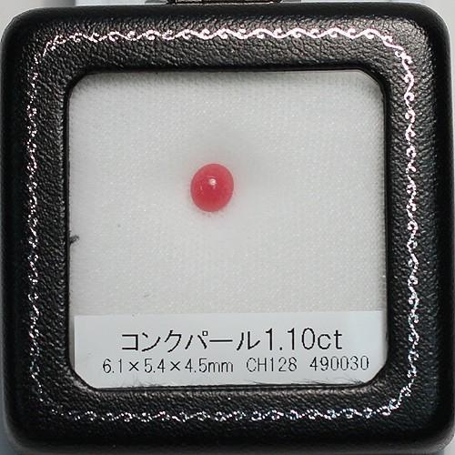 コンクパール1.100ctルース高品質鑑別書付約6.1mm×5.4mm×4.5mm希少な天然真珠|wizem|05