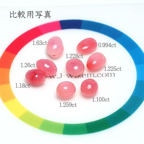 コンクパールルース1.259ct火炎模様見られるソーティング/簡易鑑別付属 希少な天然真珠|wizem|07