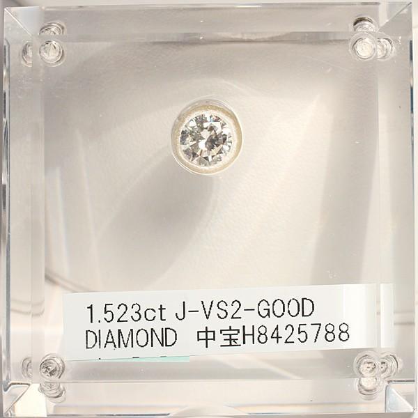 ダイヤモンドルース1.523ct 中央宝研鑑定書付 JカラーVS2 GOODラウンドブリリアンカット 大粒ダイヤ 幅約7.6mm|wizem