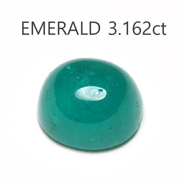 エメラルドルース3.162ct カボションカット 9.3mm×8.2mm 中央宝石研究所のソーティング付属/簡易鑑別|wizem