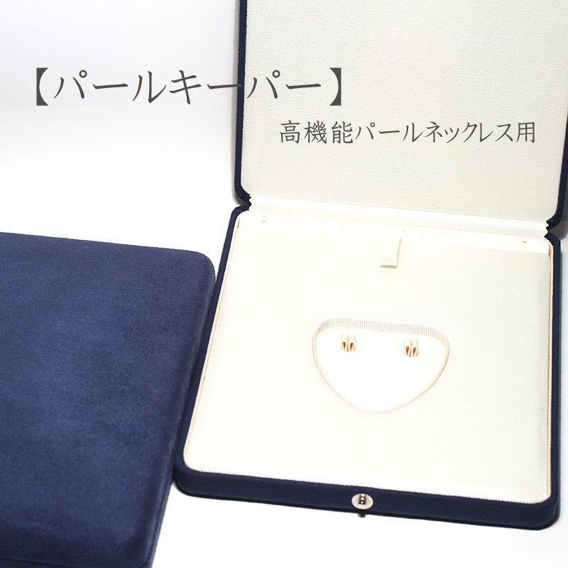 パールネックレス 冠婚葬祭 オーロラ花珠真珠7.5-8mmネックレスと8.1mmペア2点セット真珠科学研究所の鑑別書付属パールキーパー高機能ケース入り 入学式|wizem|08