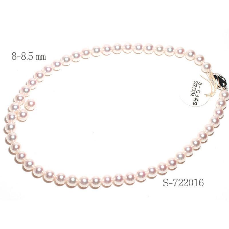 真珠 ネックレス オーロラ花珠8-8.5mmパール2点セット真珠科学研究所の鑑別書付属 パールキーパー高機能ケース入り 冠婚葬祭 入学式 入園式 成人式 結婚式|wizem|12