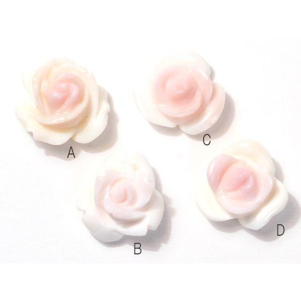 コンクシェルのバラ 直径約10mm 材料 バラ売り1個/配送方法370円選べる対応商品|wizem