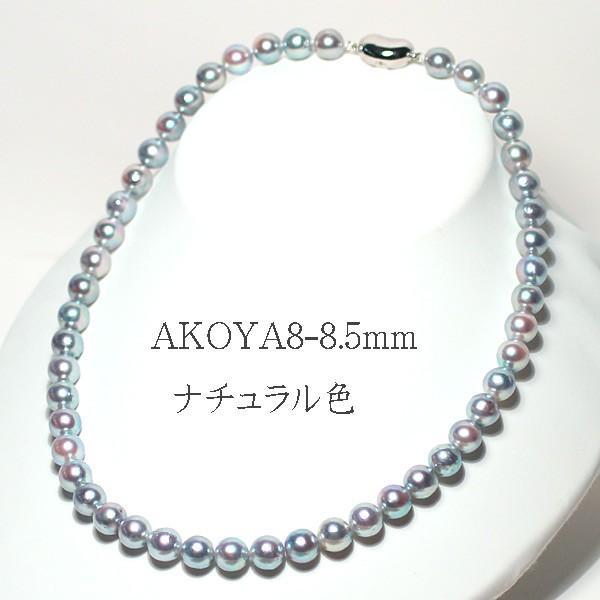パールネックレス ナチュラルブルー色アコヤ真珠8.0-8.5mmネックレス セミラウンド形〜バロック形 wizem