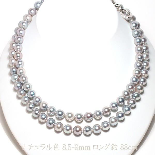 ナチュラルブルー色アコヤ真珠ロングネックレス8.5-9mm約88cmロングにも2連にもアレンジ可 wizem 04