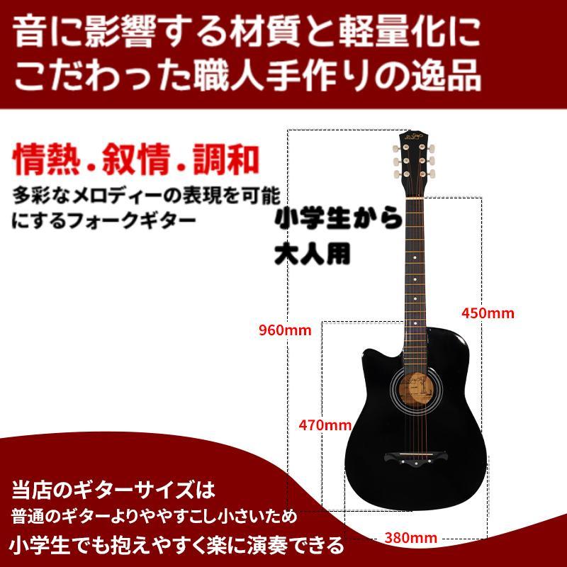 [キャンペーン中]AORTD ギター 入門 おすすめ 初心者  アコギ 16点セット アコースティックギター スタート 大人 自学 学生 子ども プレゼント|wkj-ueno|04