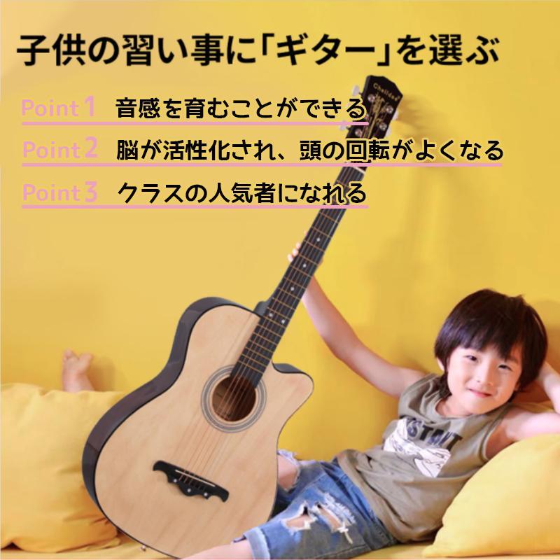 [キャンペーン中]AORTD ギター 入門 おすすめ 初心者  アコギ 16点セット アコースティックギター スタート 大人 自学 学生 子ども プレゼント|wkj-ueno|05
