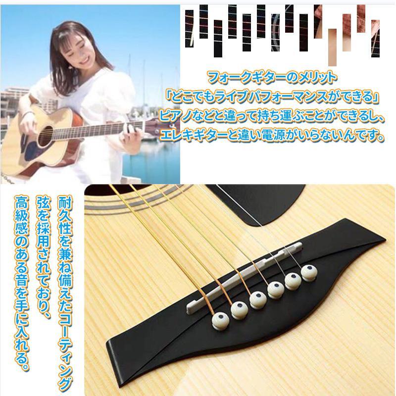 [キャンペーン中]AORTD ギター 入門 おすすめ 初心者  アコギ 16点セット アコースティックギター スタート 大人 自学 学生 子ども プレゼント|wkj-ueno|09