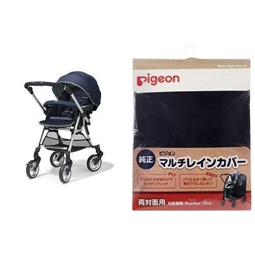 セット買いピジョン Pigeon A形ベビーカー フィーノ fino ストライプネイビー+純正マルチレインカバー
