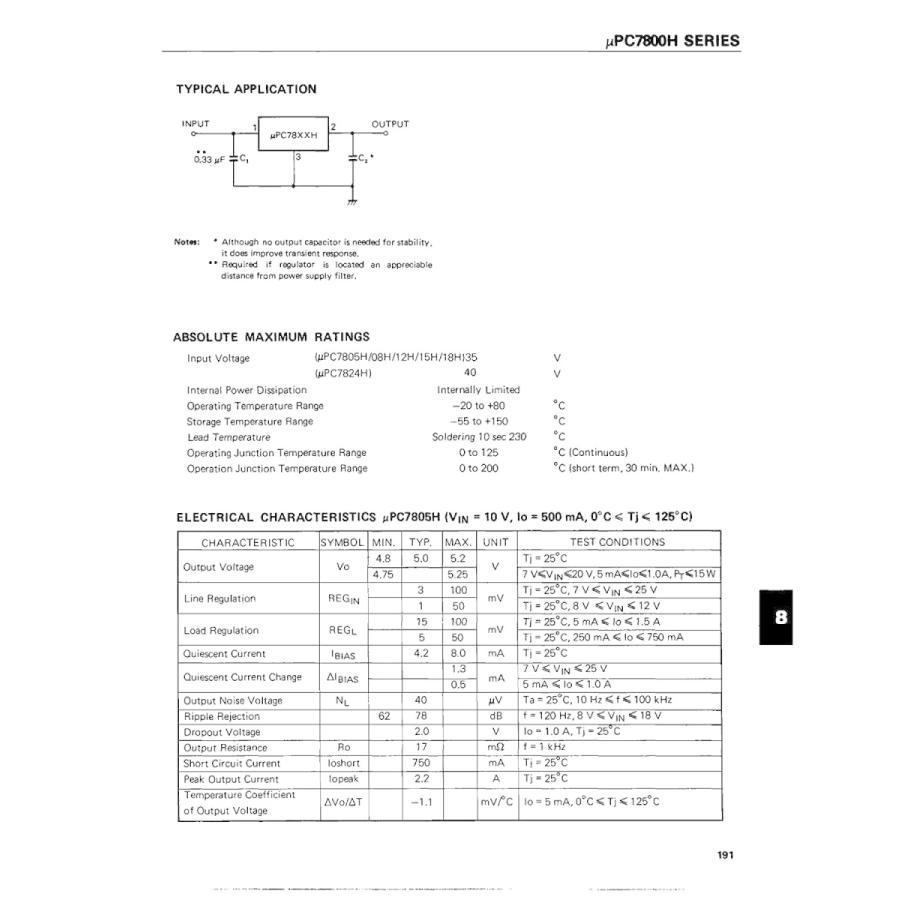 NEC 汎用品 三端子レギュレータ 5V 1A UPC7805H (5個セット)|wkwkintl|05