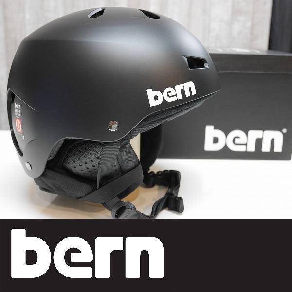 bern ヘルメット MACON インナー付き Winterモデル - MATTE 黒 ジャパンフィット 国内正規品