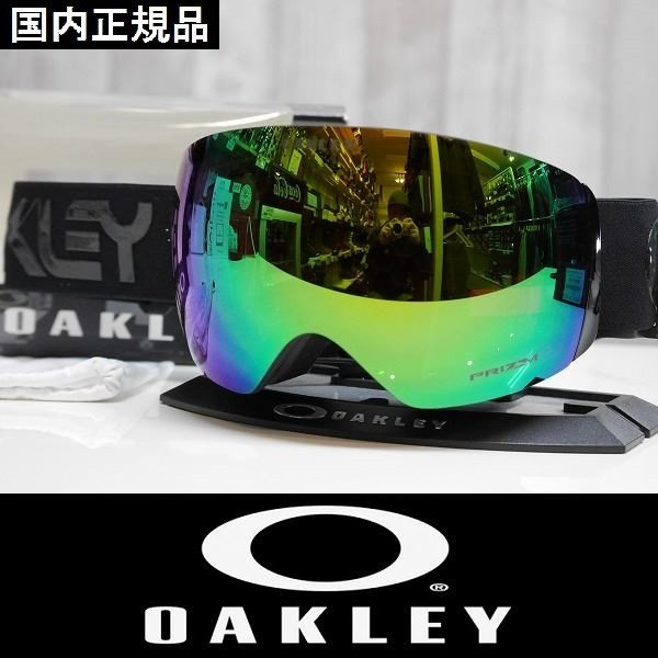春早割 20 OAKLEY オークリー ゴーグル FLIGHT DECK - Factory Pilot Blackout - Prizm Jade Iridium 国内正規品, Warashibe 32116719