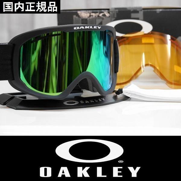 20 OAKLEY オークリー ゴーグル O FRAME 2.0 PRO XL - Matte 黒 - Jade Iridium / Persimmon 国内正規品