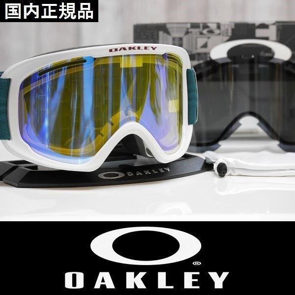 20 OAKLEY オークリー ゴーグル O FRAME 2.0 PRO XL - グレー Balsam - HI 黄 Iridium / Dark グレー 国内正規品