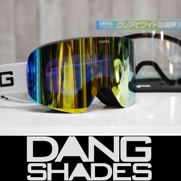 20 DANG SHADES ゴーグル TWENTY20 - 黒/白い - Classic Fire MiRROR ジャパンフィット 国内正規品
