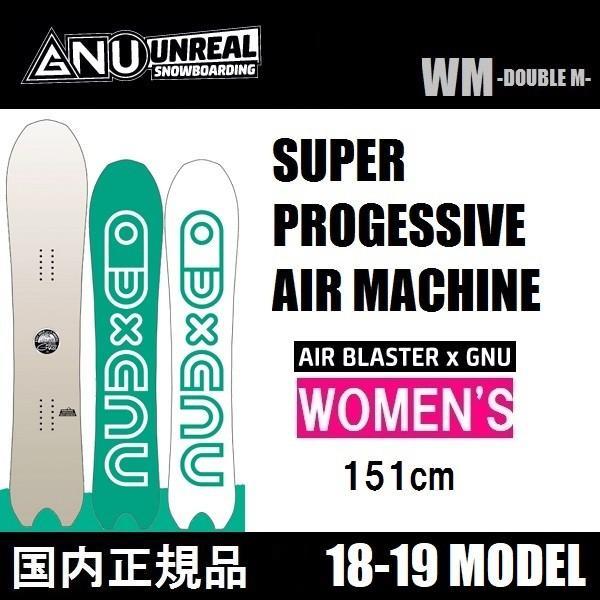 【名入れ無料】 18-19 - GNU X AIRBLASTER SUPER パウダーボード PROGESSIVE MACHINE AIR MACHINE - 151cm 国内正規品 スノーボード パウダーボード, DIY&リノベーションズ:04c73f1d --- airmodconsu.dominiotemporario.com