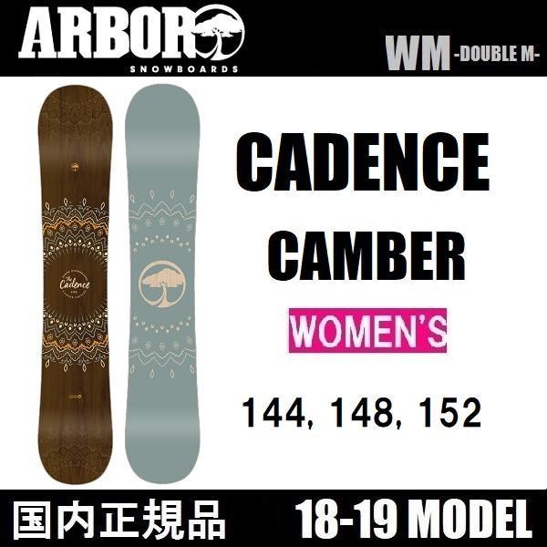 【送料無料/新品】 18-19 18-19 国内正規品 CAMBER ARBOR CADENCE CAMBER - Womens スノーボード レディース 国内正規品, インポートマルシェ:b06dd2d0 --- airmodconsu.dominiotemporario.com