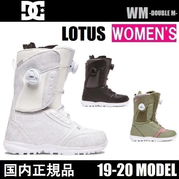 19-20 DC LOTUS - Women's 国内正規品 スノーボード ブーツ