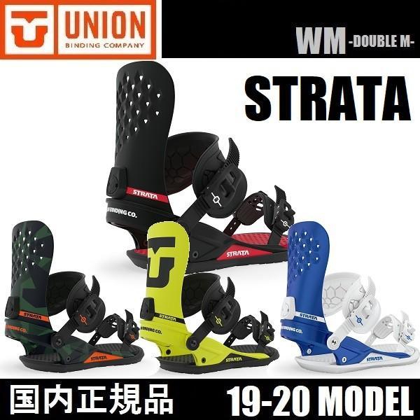 19-20 UNION STRATA - 国内正規品 バインディング